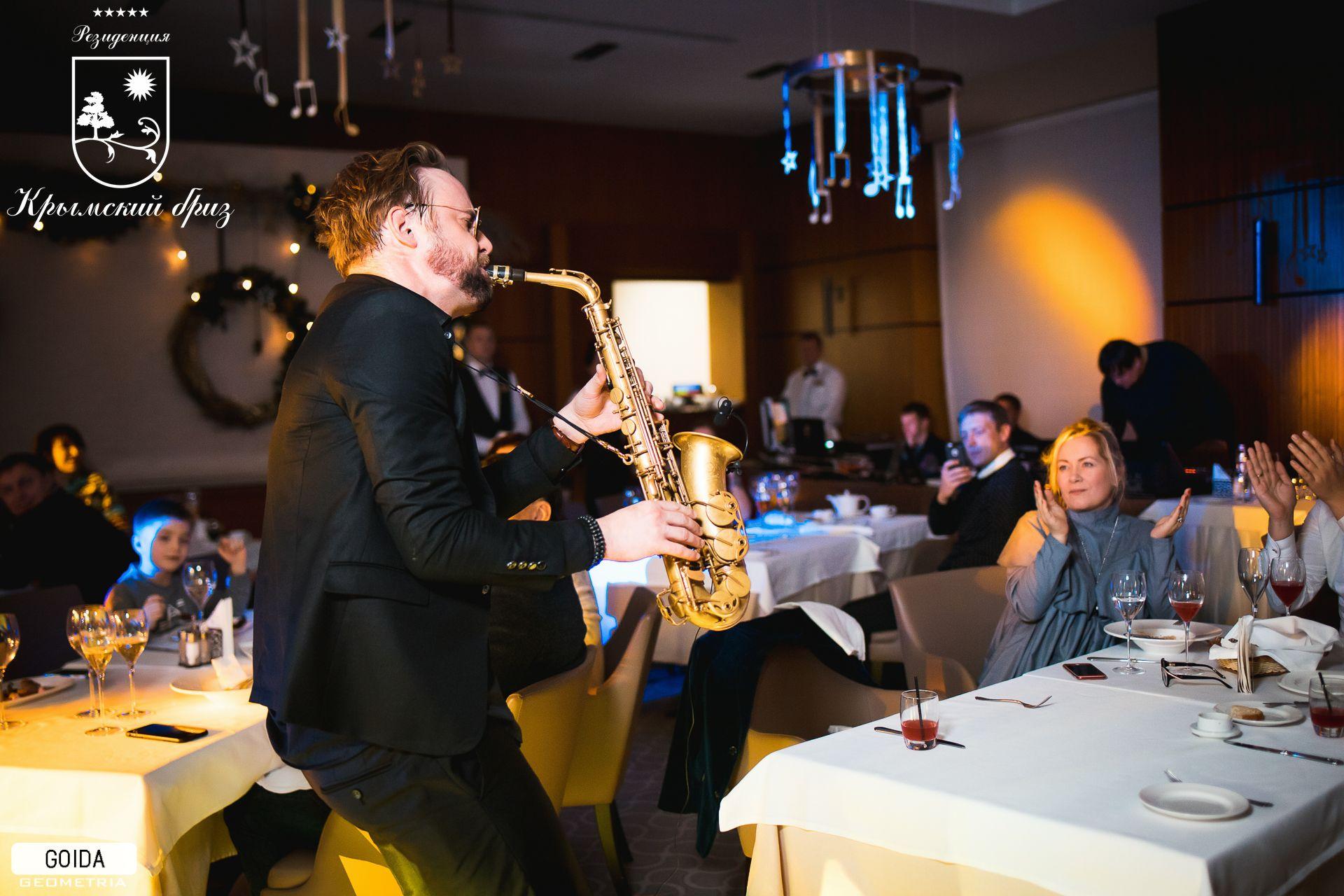 Легендарный саксофонист-виртуоз, мастер джазовых импровизаций - MAX THE SAX