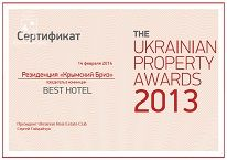 The ukrainian property awards 2013