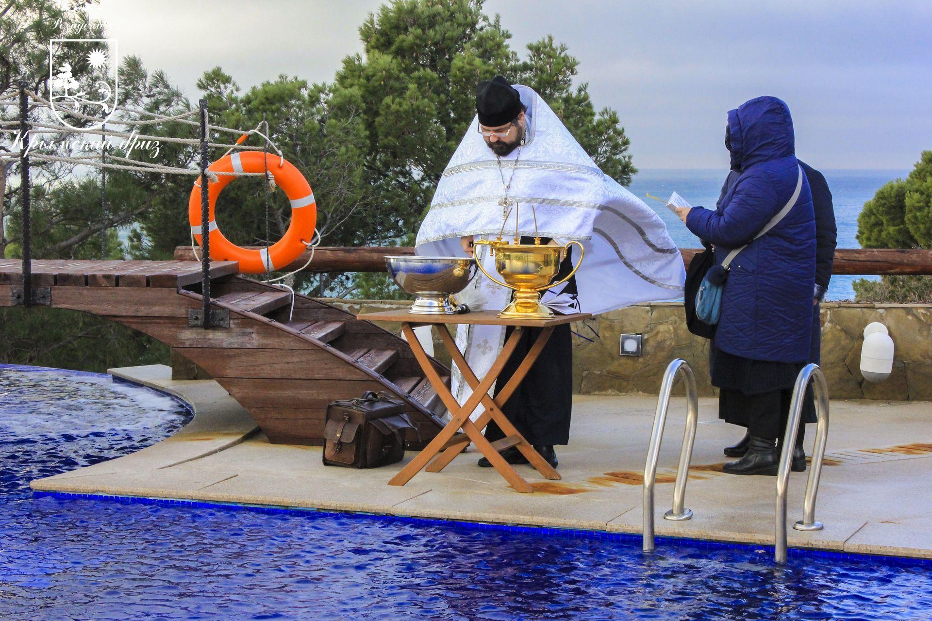 Крещенские омовения
