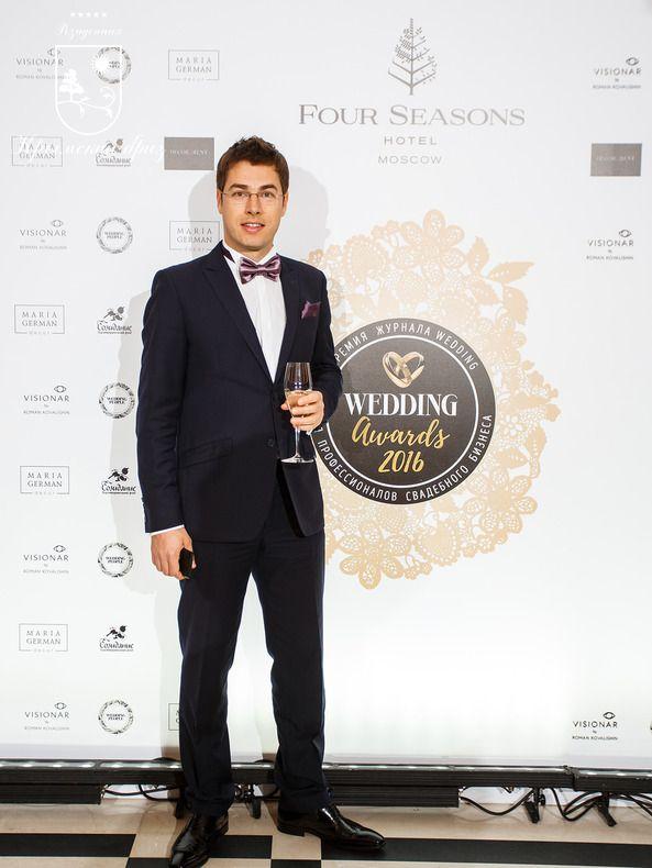 ПРЕМИЯ Wedding Awards 2016 - ЛУЧШИЙ ОТЕЛЬ ДЛЯ МЕДОВОГО МЕСЯЦА В РОССИИ!