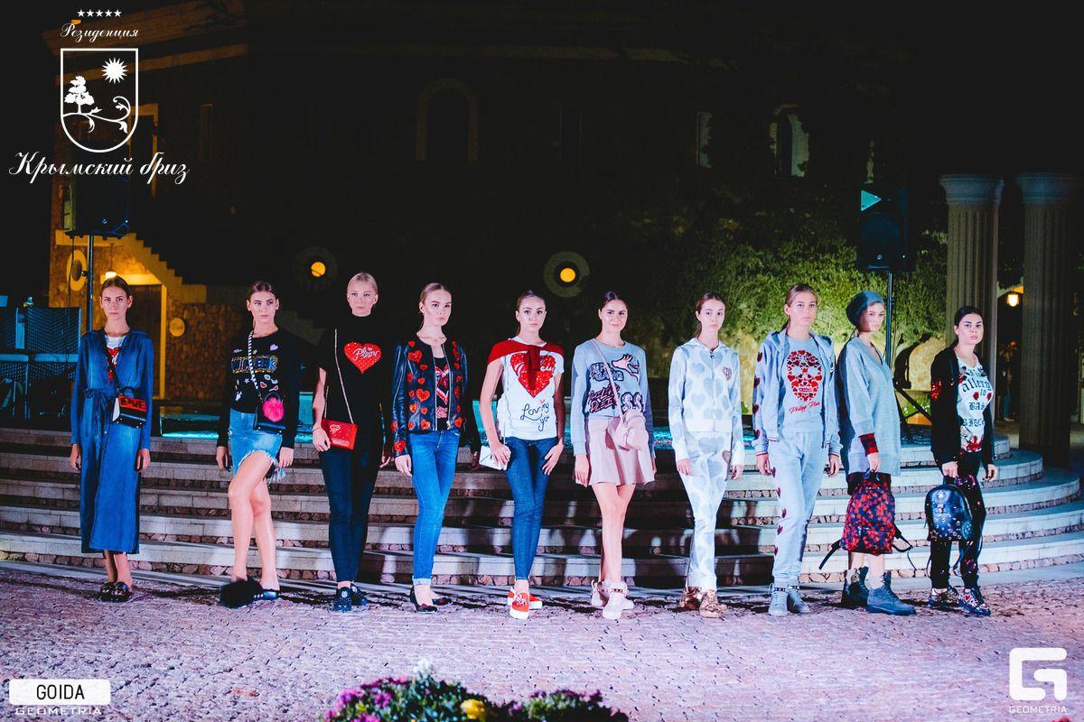 Fashion-показ новой коллекции Осень-Зима 17\18