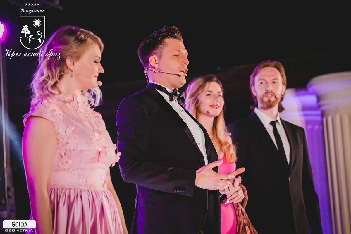 Оперные арии (Солисты Большого Театра) | Резиденция Крымский Бриз