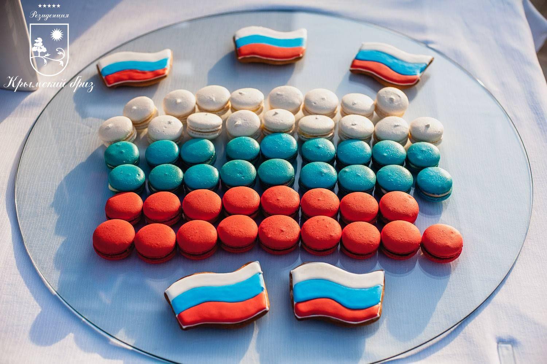 День России 2016 | Резиденция Крымский Бриз