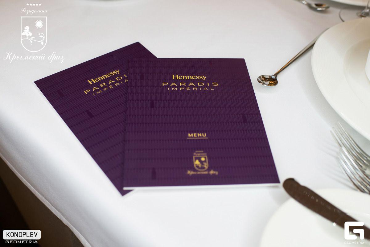 Гастрономический Ужин | Резиденция Крымский Бриз