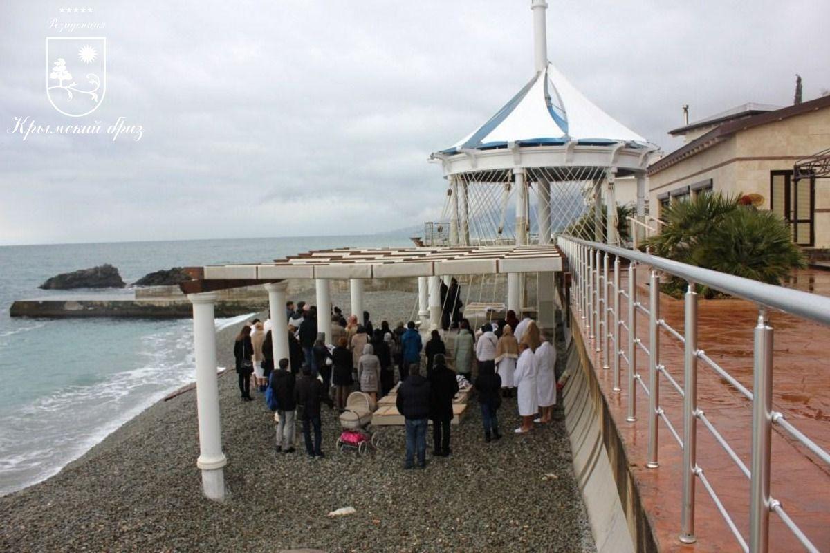 Крещение | Резиденция Крымский Бриз
